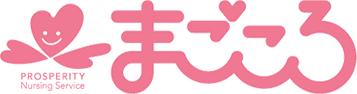 【公式】まごころ(岩手県盛岡市)